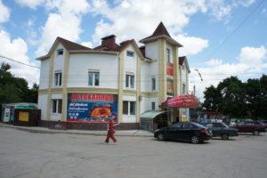 Первый магазин Автохалява в Калуге